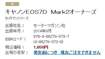Capd20140908