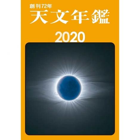Bookfan_bk4416719485